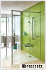 La salle de bain cr atiligne for Prix salle de bain italienne
